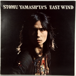 18. STOMU YAMASH'TA'S EAST WIND-ONE BY ONE-1974-FIRST PRESS UK-ISLAND-NMINT/NMINT