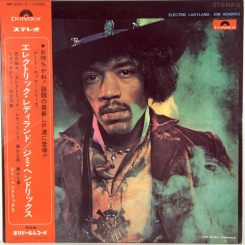 7. HENDRIX, JIMI-ELECTRIC LAYLAND-1969-Second press 1969!!! JAPAN-WITH OBI - POLYDOR-NMINT/NMINT